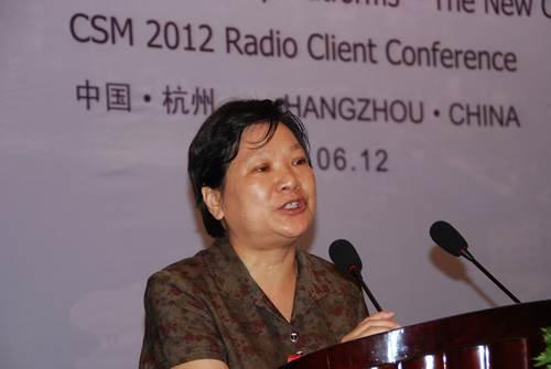 csm 2012广播客户年会在杭州千岛湖成功举办